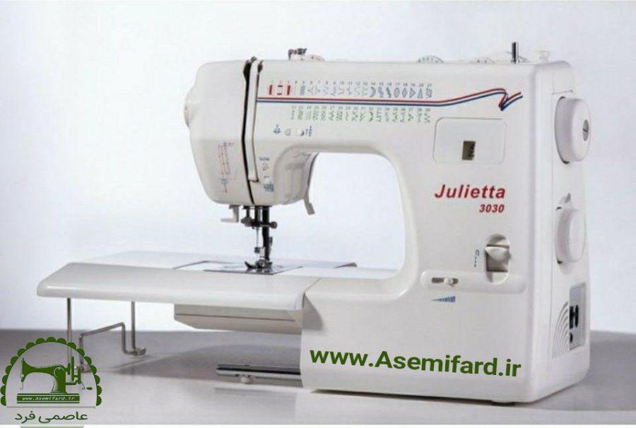 julietta-3030