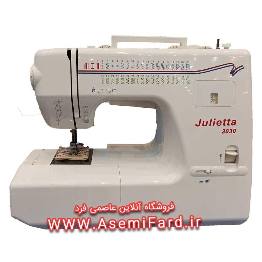چرخ خیاطی و گلدوزی ژولیتا 3030