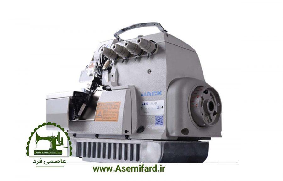 سردوز صنعتی جک 805D